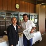 2015-08-03 市民ゴルフ大会BGS1